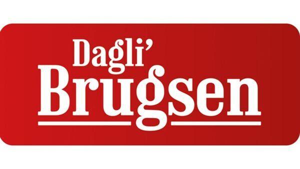 248427_daglibrugsens_logo
